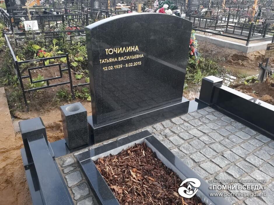 Заказ памятника на кладбище Салават надгробие с надписью e.chance woods
